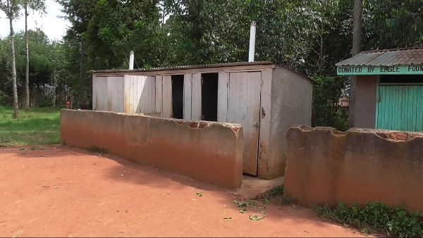 Old Latrines at Emurembe